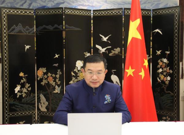 """华侨华人""""云端""""庆祝国庆71周年 驻卡塔尔大使致辞"""