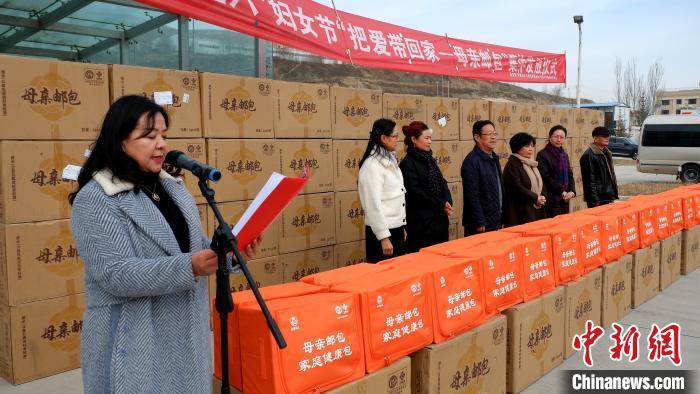 """""""母亲邮包""""公益项目惠及青海6万余名贫困母亲"""