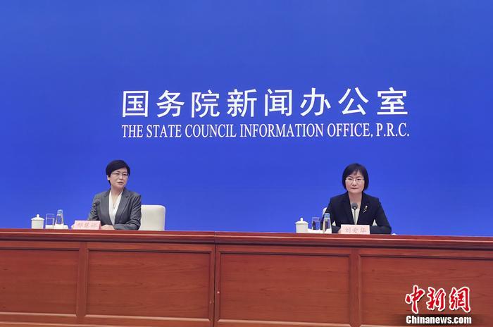 3月15日,国新办就2021年1-2月份国民经济运行情况举行发布会。<a target='_blank'  data-cke-saved-href='http://www.chinanews.com/' href='http://www.chinanews.com/' >中新网</a>记者 李金磊 摄