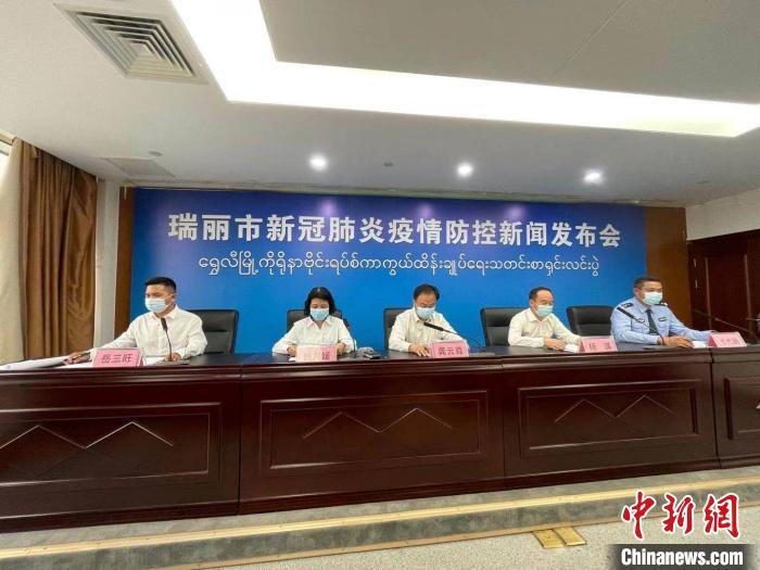 云南瑞丽:31日完成城区全员核酸检测采样