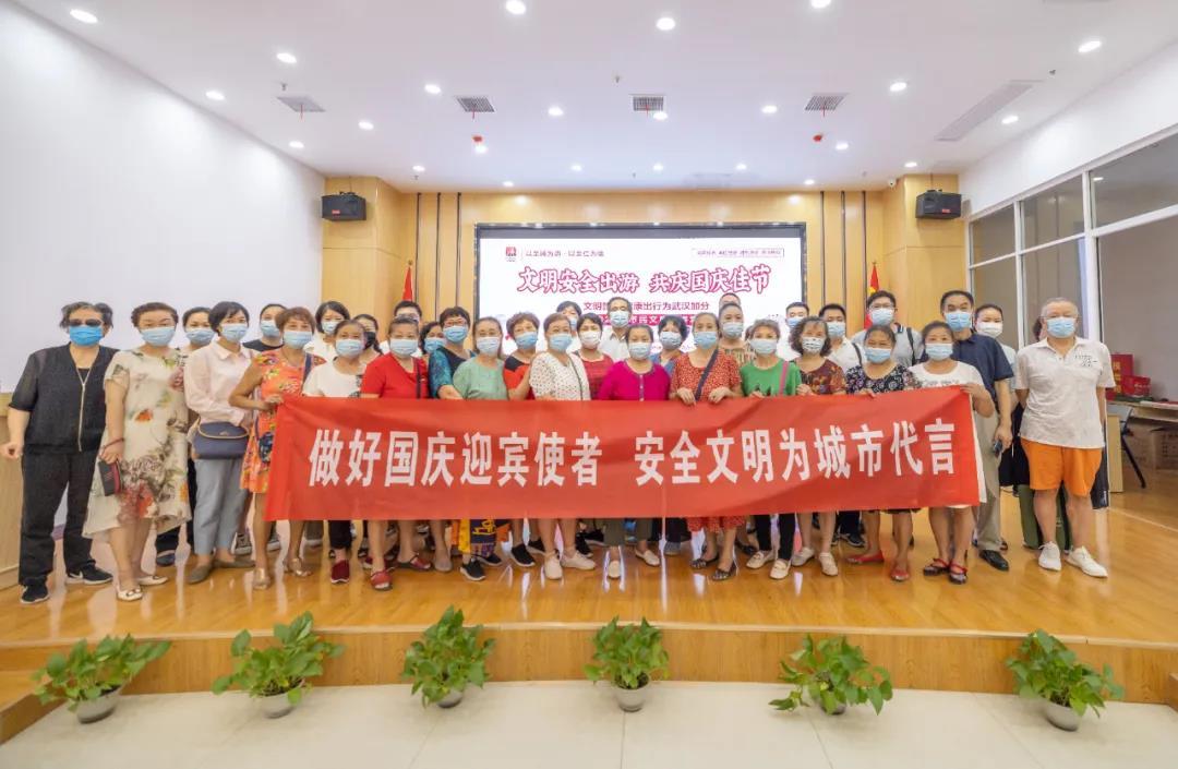 武汉50位安全文明使者上岗,引导国庆文明旅游行动