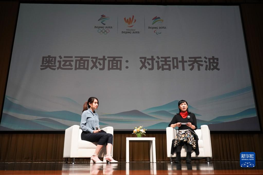 清华大学举行北京冬奥和冬残奥会志愿者工作动员会